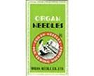 Babylock Overlocker Needles